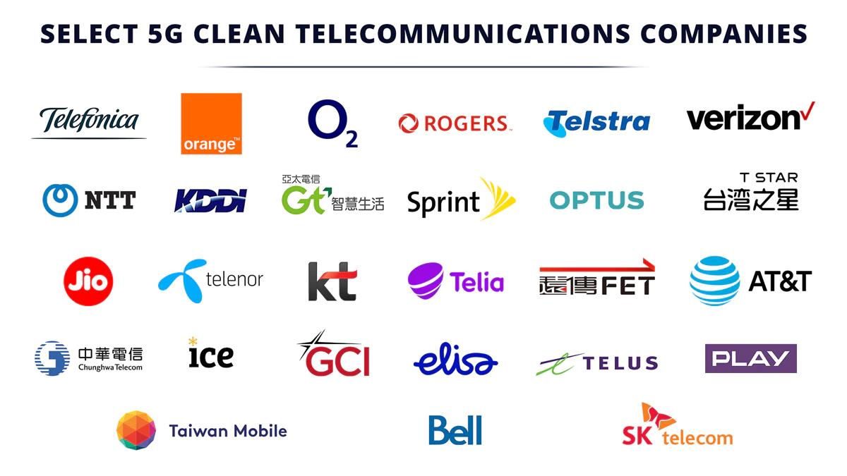 美國更新5G乾淨電信商 台灣全入列