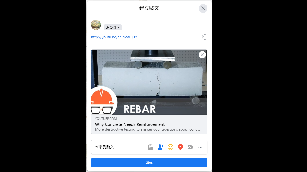 fix_for_facebook_not_showing_youtube_preview